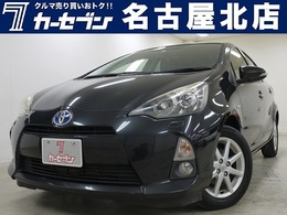 トヨタ アクア 1.5 S フルセグ/Bluetooth/LEDヘッド/ETC/ナビ