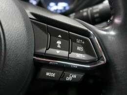 V高速道路で便利な【クルーズコントロール】も装着済み。アクセルを離しても一定速度で走行ができる装備です。加速減速もスイッチ操作でOKです。