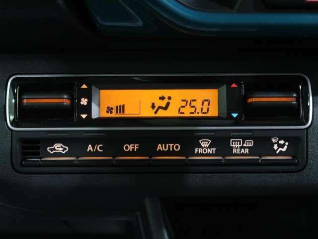 ●オートエアコン『寒い冬も暑い夏でも全席に快適な空調をお届け致します。』