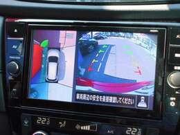クルマを真上から見下ろしているかのように周囲の状況を直感的に把握し、安心して駐車が行えるアラウンドビューモニターです。