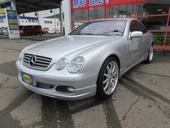 メルセデス・ベンツ CLクラス の中古車 CL500 北海道北見市 69.0万円
