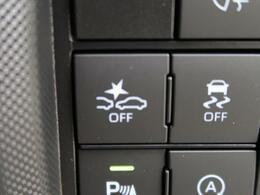 ●衝突被害軽減ブレーキ●進路上の車両や歩行者を前方センサーで検出し、衝突の可能性が高いとシステムが判断したときに、警報やブレーキ力制御により運転者の衝突回避操作を補助します。