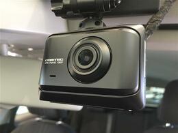今や必需品のドライブレコーダー!2カメラ前後録画モデルです