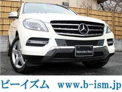 メルセデス・ベンツ Mクラス の中古車 ML350 ブルーテック 4マチック 4WD 神奈川県横浜市都筑区 267.0万円