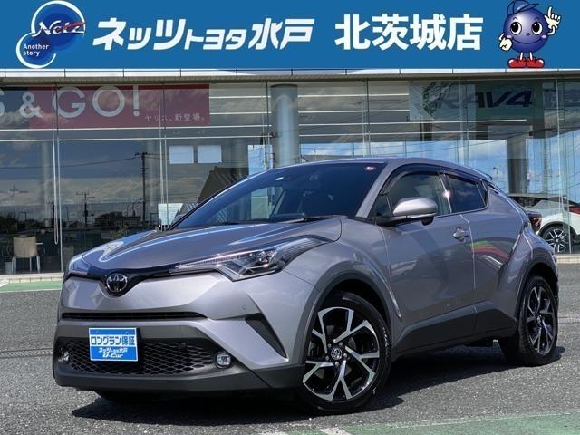 トヨタの中古車販売をしているネッツトヨタ水戸 北茨城店です。車のプロがお客様のカーライフのサポートを致します。