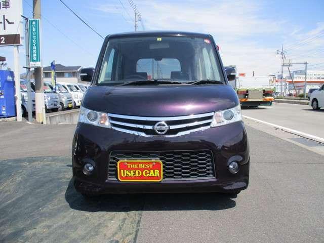 車検が、令和4年8月迄で、とてもお得です!お客様のカーライフをお手伝いさせていただきます。お気軽にお問い合わせください。
