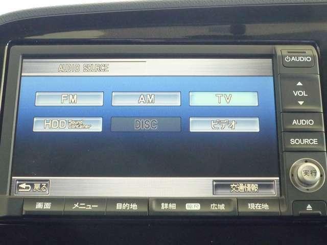 各オーディオソース一覧 地デジチューナー CD/DVD ワンセグ