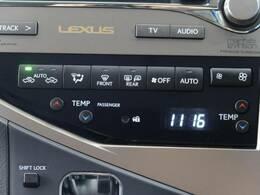 【マークレビンソンサウンドシステム】メーカーオプションの高品位サウンドシステムを搭載。専用のチューニングが施された大小様々なスピーカーから良質なサウンドが奏でられ、臨場感あふれる音響空間を演出します。