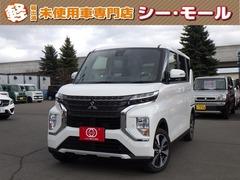 三菱 eKクロススペース の中古車 660 T 4WD 北海道北見市 191.9万円
