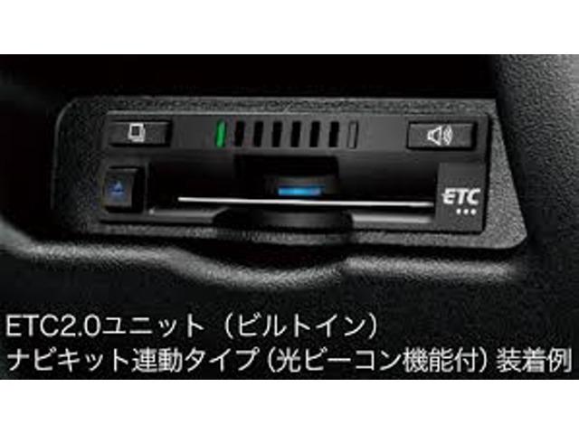 Aプラン画像:次世代型2.0ETCも便利なナビ連動タイプ!※写真は当該車両とは異なります。
