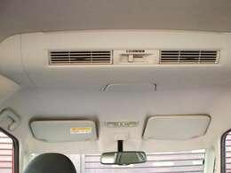 リアの空調機能も便利アイテム!天井状態確認良好!