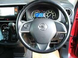 視界の良さや運転のしやすさが選択ポイント!