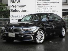 BMW 5シリーズ 523d ディーゼルターボ 弊社デモカー 黒レザー&ウッドパネル