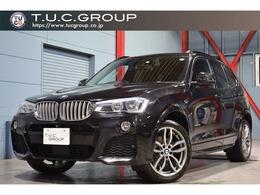 BMW X3 xドライブ35i Mスポーツ 4WD 後期 ACC 黒革 パノラマR ナビTV 2年保証