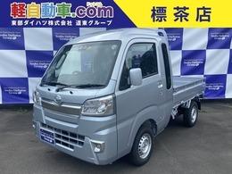 ダイハツ ハイゼットトラック 660 ジャンボ SAIIIt 3方開 4WD オートマ 軽四 軽トラ