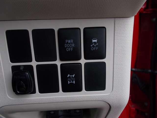 4WDのお車です