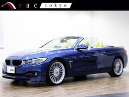 BMWアルピナ B4カブリオ ビターボ 右H/Lavalinaレザ-インテリア/LED/OPカラ-/
