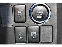 自動衝突力軽減ブレーキ搭載!万が一の備えに!大切な方を事故からお守りいたします!