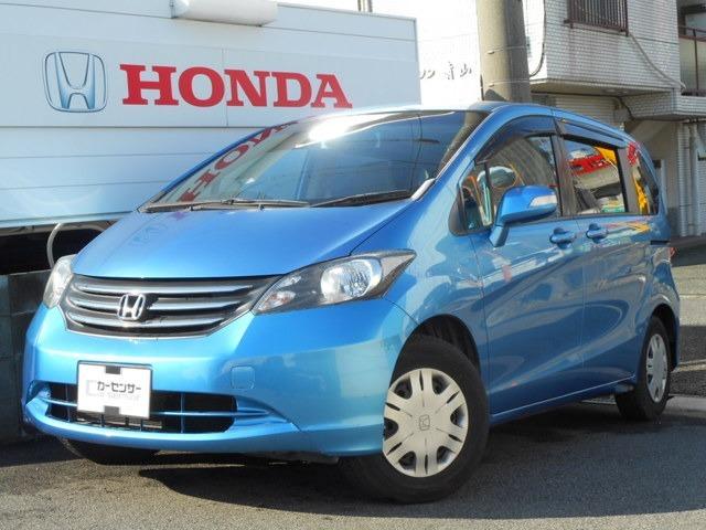 ホンダカーズ東海 半田青山店のお車をご覧いただき誠にありがとうございます! 気になる点などございましたらお気軽にフリーダイヤル 0066-9711-905410   までお電話お待ちしております!