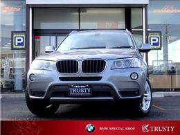 BMW X3 xドライブ20d ブルーパフォーマンス ハイラインパッケージ ディーゼルターボ 4WD ディーラー下取車 黒本革 1年保証