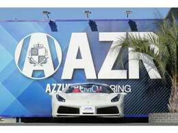 AZRではフェラーリを数多く手掛けておりますので、ご不明な点等ありましたらお気軽にお問い合わせ下さい。
