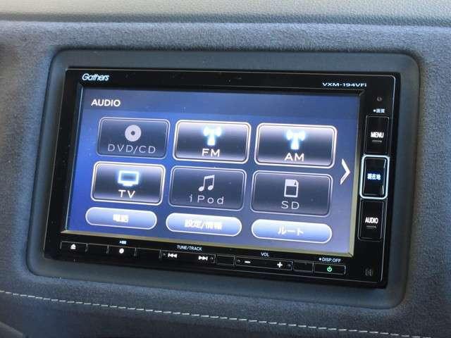 ナビゲーションはホンダ純正メモリーナビ(VXM-194VFi)が装着されております。AM、FM、CD、DVD再生、フルセグTV、Bluetoothがご使用いただけます。初めて訪れた場所でも道に迷わず安心ですね