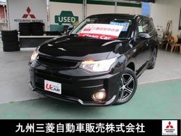 三菱 アウトランダーPHEV 2.0 G セイフティパッケージ 4WD ハセプロエアロ仕様・社外ナビ・サンルーフ
