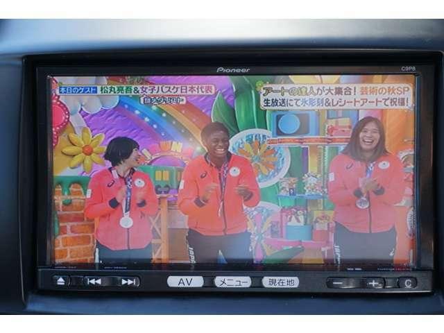フルセグTVもついているので車内で地上放送番組が見られます!渋滞時や休憩時、退屈をしのげますね!ニュースなども見れるので災害情報や渋滞情報をTVからも確認できます。