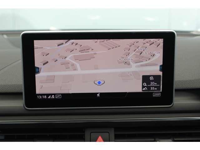 【AudiオリジナルMMIナビ】直感的に操作できるナビ!地図・ナビゲーション機能はもちろん、Wi-Fi設定、Audiコネクト、スマートフォンインタフェースなど使える機能が盛りだくさん♪
