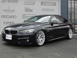 BMW 4シリーズグランクーペ 420i Mスポーツ 社外19AW 新品車高調 パワーリヤゲート