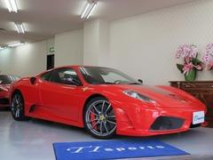 フェラーリ 430スクーデリア の中古車 F1スーパーファースト2 東京都北区 2148.0万円