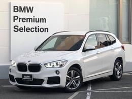 BMW X1 xドライブ 18d Mスポーツ 4WD コンフォートPKG衝突軽減ブレーキLEDライト
