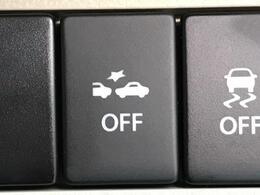 【レーダーブレーキサポート】ぶつかりそうになったら、車がブレーキをかけてくれる!