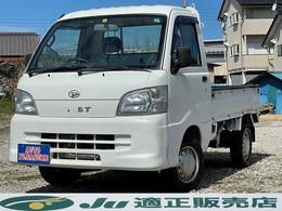 ダイハツ ハイゼットトラック 660 農用スペシャル 3方開 4WD 5速マニュアル 作業灯