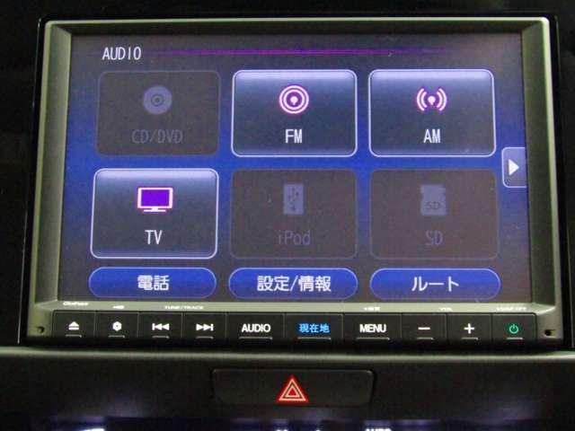 ナビ機能だけでなく、フルセグテレビ、DVDとCD再生など、オーディオ機能がついています。