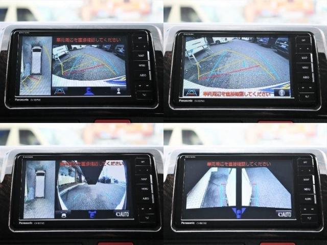 各カメラは切替えスイッチ付きです!