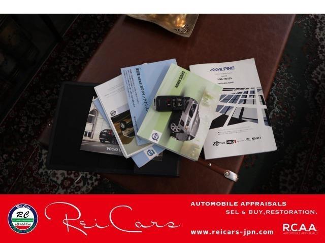新車時保証書 記録簿 マニュアル スペアキー完備