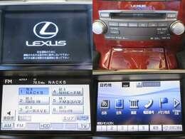 お出掛け嬉しい、純正HDDナビ(フルセグ地デジTV)付です♪6連奏DVDチェンジャー・音楽録音機能・AUX/USB/Bluetooth接続も可能です♪