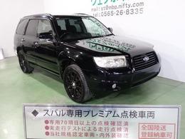 スバル フォレスター 2.0 XS 4WD ブラックグリル メタルブロンズ18AW