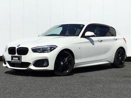 BMW 1シリーズ 118i Mスポーツ エディション シャドー ACC ブラウンレザー 1オーナー 禁煙車