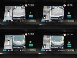 上空から見下ろしているかのようなインテリジェント・アラウンドビューモニター搭載で、映像をメーター内ディスプレイに映し出し4画像から切り換えが可能で、移動物・検知機能付きで、ますます安心です!