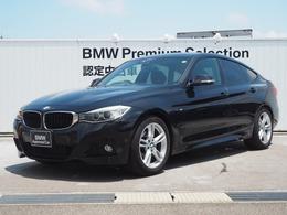 BMW 3シリーズグランツーリスモ 320i Mスポーツ 純正ナビ Bカメラ ETC 認定中古車