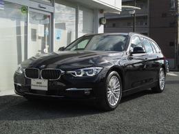 BMW 3シリーズツーリング 320d ラグジュアリー 弊社社有車 純正TV プラスP ACC