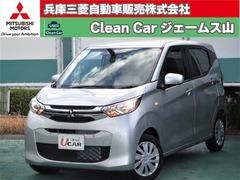 三菱 eKワゴン の中古車 660 M 兵庫県神戸市垂水区 99.8万円