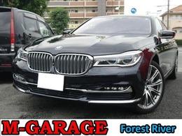 BMW 7シリーズ 750Li セレブレーション エディション インディビジュアル 70台限定車・SR・本革電動・HDDナビ