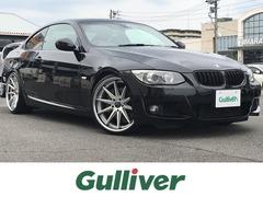 BMW 3シリーズクーペ の中古車 335i Mスポーツパッケージ 岐阜県岐阜市 179.8万円