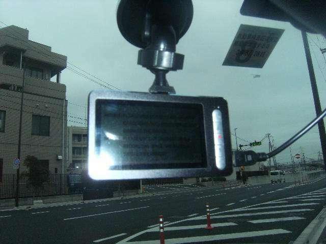 ドライブレコーダー付!!