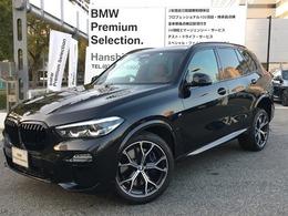 BMW X5 xドライブ 35d Mスポーツ ドライビング ダイナミクス パッケージ 4WD エアサスオプション21AWコーヒーブラウン革