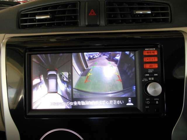 アラウンドビューモニター搭載 上空から見下ろしたかのような映像で車輌の周囲を確認することが出来て便利です!