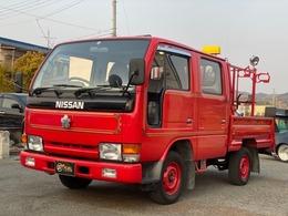 日産 アトラス 消防車